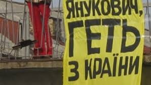 На Закарпатье застрелили российского бизнесмена - Цензор.НЕТ 4881