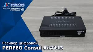 Ресивер цифровой <b>PERFEO Consul</b> AA4413 - YouTube
