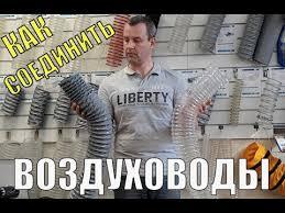 🤑 <b>Воздуховод гибкий гофрированный алювент</b> 100х3000мм with