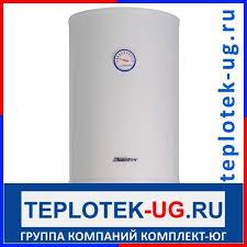 <b>Водонагреватель электрический ETALON</b> 80 YS RE купить, цена ...