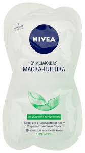 Nivea <b>маска</b>-<b>пленка Очищающая</b> (2 x 5 мл) — купить по выгодной ...