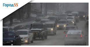На Омск надвигается <b>снежная</b> буря с дождем и гололедом ...