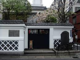「赤穂事件吉良義央邸」の画像検索結果