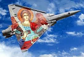 Αποτέλεσμα εικόνας για προστατες αεροπορίας