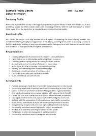 cover letter for library page position librarian resume sample writing guide rg