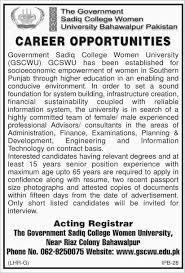advisor and consultant jobs in the government sadiq college women advisor and consultant jobs in the government sadiq college women university bahawalpur