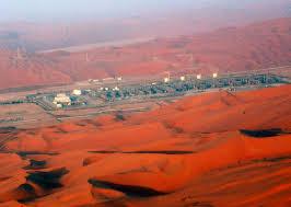 Yemen rebel drone attack targets remote Saudi oil field   PBS ...
