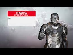 Новости - Официальный сайт ФлосстикDr.Steve