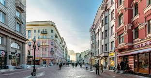 Старый <b>Арбат</b>, Москва. Достопримечательности, фото, видео ...