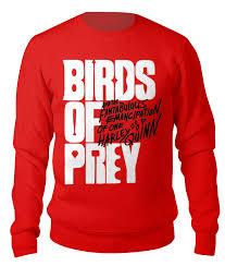 Свитшот унисекс хлопковый <b>Printio Birds</b> of Prey #3090044