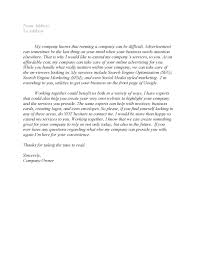 business proposal cover page letter grant template of business it
