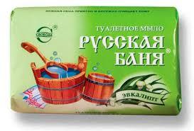 """<b>Мыло туалетное</b> """"Русская <b>баня</b>"""" эвкалипт, 100гр."""