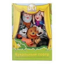 <b>Кукольный театр Жирафики</b> — купить в интернет-магазине ...
