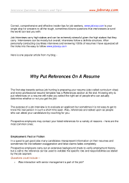 why put references on a resume from jobxray com