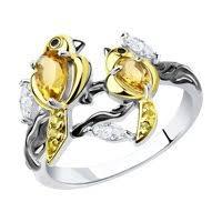 <b>Кольца</b> с <b>жёлтым</b> камнем <b>SOKOLOV</b> – купить в официальном ...