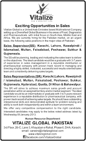 vitalize global job uae multinational company job s vitalize global job uae multinational company job s supervisor 6 jan 12