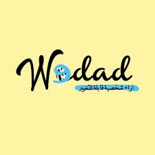 Wedad | وداد