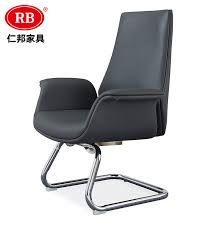 China Latest Modern Soft <b>Good Quality Leather Office</b> Chair Without ...