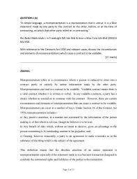 malaysia business law essays  business law essays