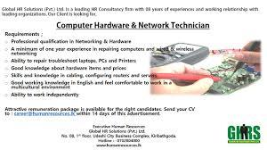 computer hardware network technician jobs vacancies in sri lanka best job site in sri lanka lk