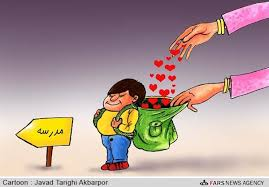 Image result for عکس مدرسه کارتونی