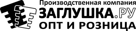 Интернет магазин заглушек в Санкт-Петербурге | 8 (812) 242 80 99