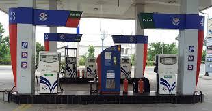 Image result for image ऑफ़ पेट्रोल पम्प