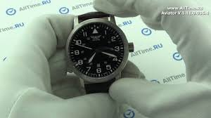 Обзор. <b>Мужские</b> наручные <b>часы Aviator V</b>.1.11.0.036.4 - YouTube