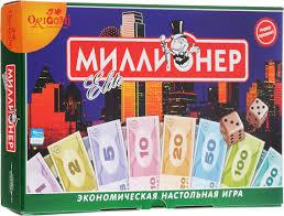 <b>Оригами Настольная игра</b> Миллионер Элит 00111 — купить в ...