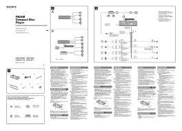 sony cdx gt360mp wiring diagram sony image wiring sony cdx gt320 wiring diagram sony auto wiring diagram schematic on sony cdx gt360mp wiring diagram