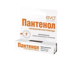 <b>Evo Пантенол</b> Губная <b>помада гигиеническая</b> 2,8 г Аванта ...