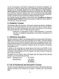 netaji subhas open university nsou kolkata admissions 2017prospectus