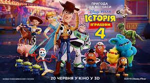 Детские <b>игрушки</b> fisher price <b>Киев</b>, купить <b>игрушки</b> для малышей ...