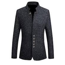 Buy <b>tang suit</b> and get free shipping on AliExpress