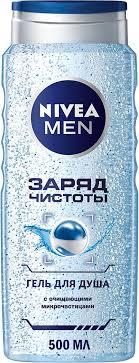 Nivea Men <b>Заряд</b> чистоты <b>Гель для душа</b>, с очищающими ...