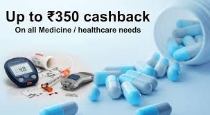 online medicines and healthcare huge discounts cashback online medicines and healthcare huge discounts cashback ncashback blog