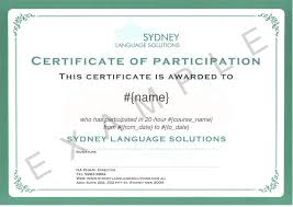 certificate of participation template best business template pics photos participation certificates for certificates tochildren dvlomxmx