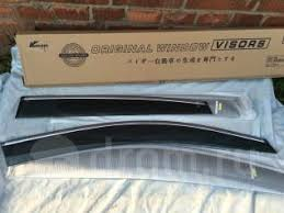Дефлекторы <b>боковых окон</b> Honda CRV 2012- с креплениями и ...