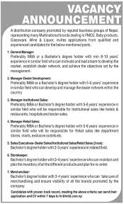 com newspaper storekeeper job vacancy deadline newspaper storekeeper job vacancy deadline 21 2016 jobs in