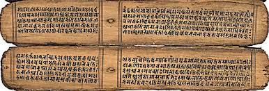 Image result for sanskrit