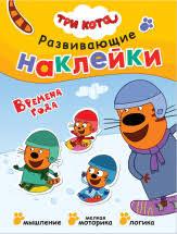 Интернет-магазин Butuzam.ru - Search