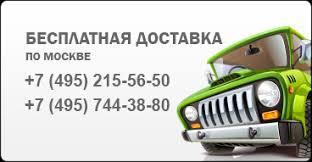 Детский транспорт <b>Joy Automatic</b> | Купить в Москве
