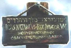 Image result for inscription on the cross