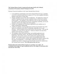 national honors society essay sample national junior honor society national honors society essay sample national junior honor society essay help national technical honor society sample essays national english honor society