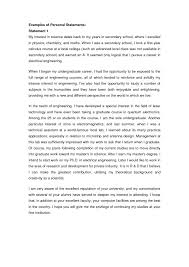 cover letter narrative essay example for college narrative essay cover letter narrative college essay personal narrative examples resume example xnarrative essay example for college extra