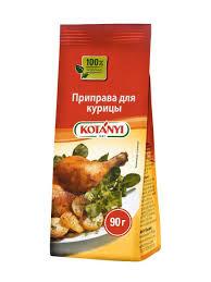 <b>Приправа для курицы</b> KOTANYI, ал. пакет 90г KOTANYI 8529767 ...