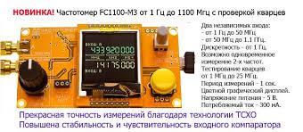 Радиодетали, радиоконструкторы <b>Радио КИТ</b>, Arduino ...
