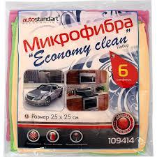 Салфетки - <b>набор</b> из <b>микрофибры</b> 25*25см <b>Economy Clean</b> -6 шт ...