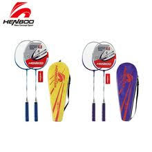 <b>HENBOO Durable Badminton Racket</b> Set Family Double Badminton ...