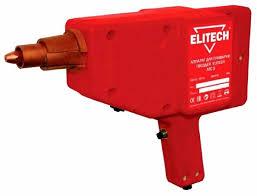 Аппарат для точечной <b>сварки</b> ELITECH АТС 5 — купить по ...